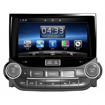 Autoradio DVD GPS Chevrolet Malibu avec écran tactile & fonction Bluetooth ,SD,TV,TNT