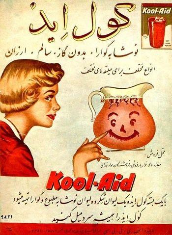 persian kool-aid?