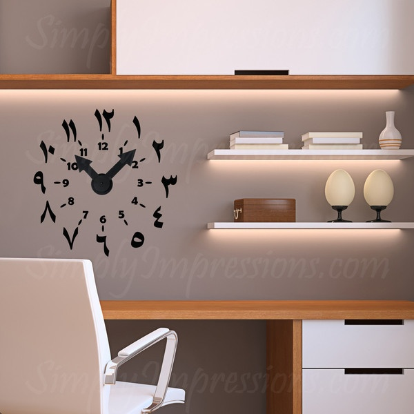 Time: a bilingual (Arabic/English) clock to be used with a clock hand (not included), but there's a link for one!