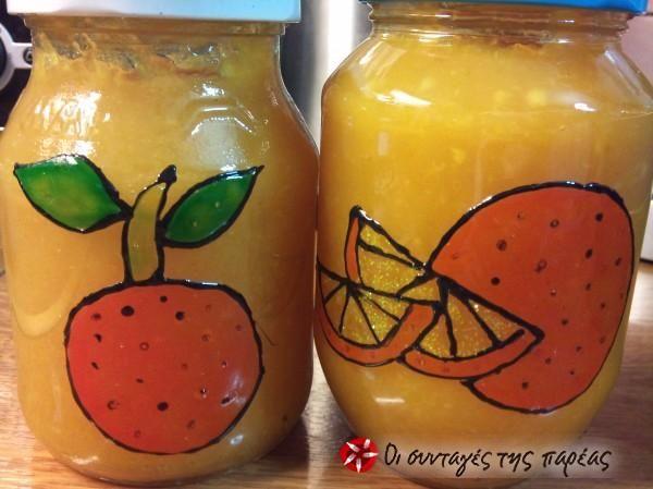 Μαρμελάδα πορτοκάλι της μαμάς #sintagespareas