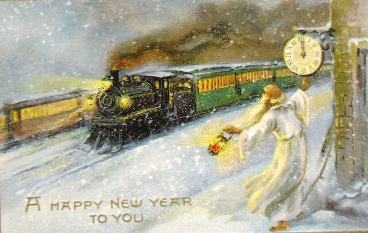 Образование, железнодорожная открытка с новым годом