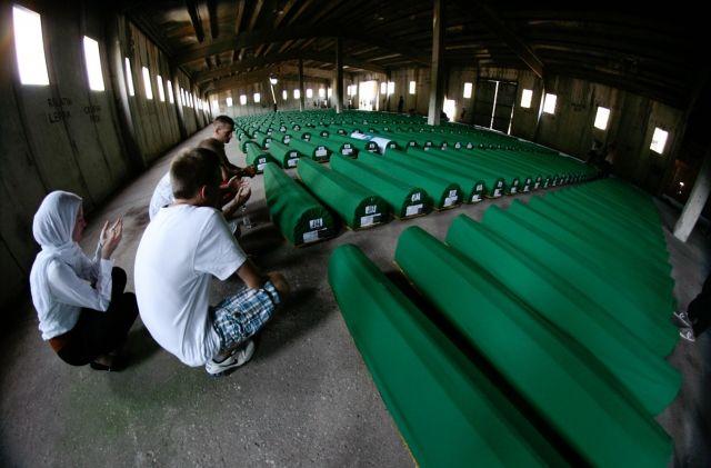 Srebrenitsa Soykırımının 17. Yıldönümü | TRT Haber Foto Galeri