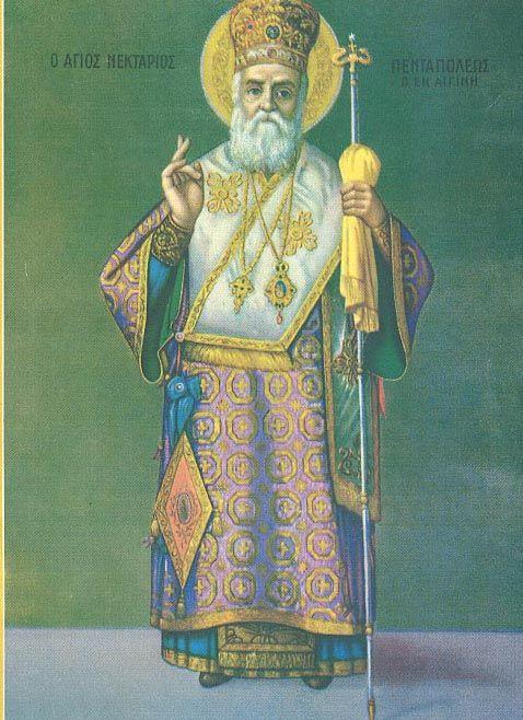 St. Nektarios of Aegina (2)
