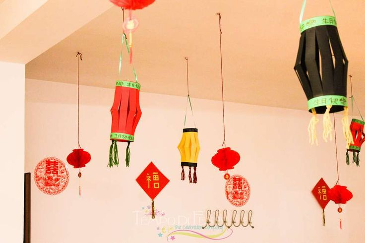 35 best images about chinese new year ideas on pinterest - Chinese new year party ideas ...