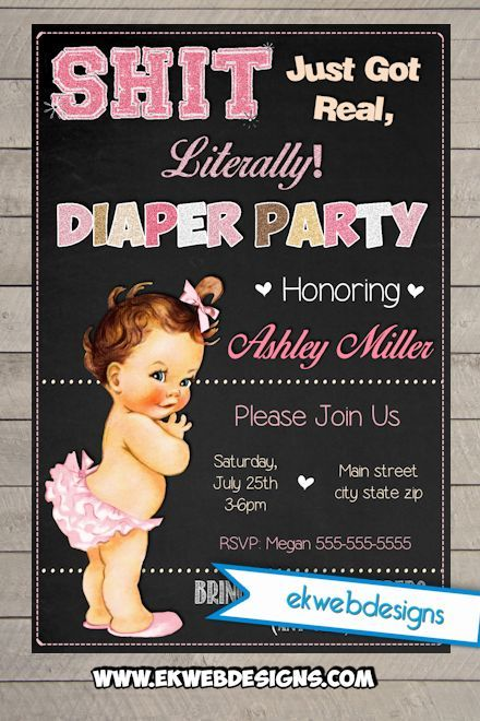 Diaper Party Baby Shower Invitations- Sh*t Just Got Real Invite