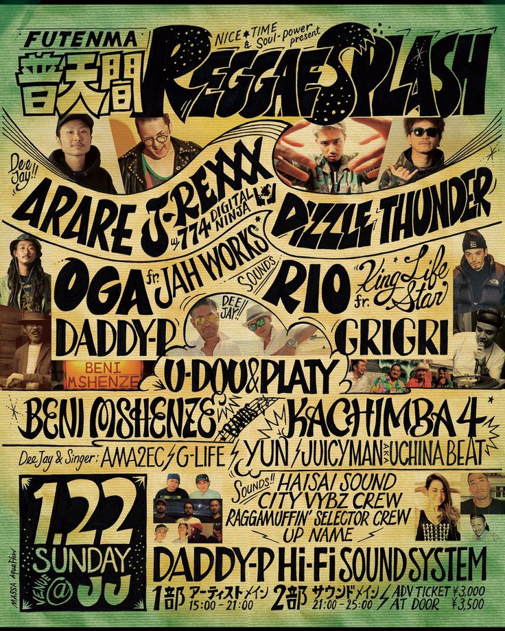 Hand drawn reggae poster by Massa AquaFlow.  Japanese Reggae Dnacehall big dance called Futenma Reggae Splash held in Okinawa Island JPN.  Appearances artist like...  DeeJays & a Singer / J-REXXX with 774 from Digital Ninja / ARARE / DIZZLE / THUNDER / U-DOU&PLATY  Sounds / DADDY-P from Blue Beat / GRIGRI / RIO from KING LIFE STAR / OGA from JAH WORKS / HAI-SAI SOUND / CITY VIBES CREW  Bands / Beni Mshenze / KACHIMBA 4  Sound system provided by DADDY-P Hi-Fi