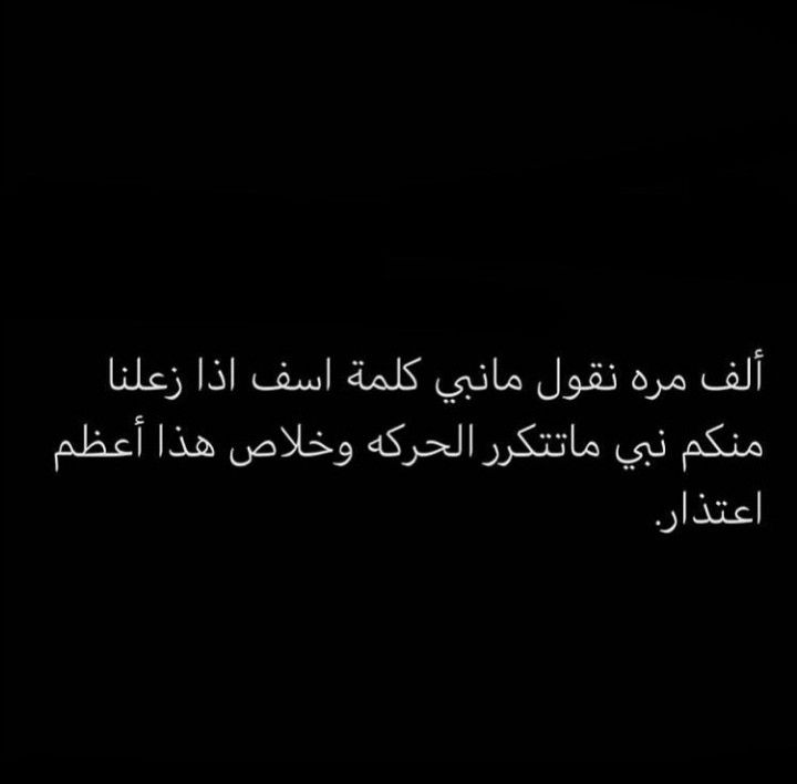 Pin By On حــك ـي Happy Birthday To Me Quotes Love Smile Quotes Me Quotes