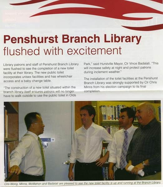 Flushed with excitement!  2006 Installation of the public toilet at Penshurst Branch Library