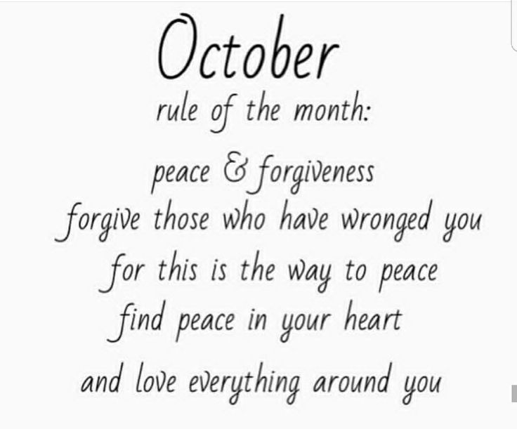 Positive Motivational Quotes, Positive Thoughts, Comment, Instagram,  October, Well Dressed, Planners, Confidence, Happiness