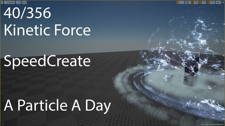 UE4, Kinetic Force