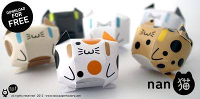 Print and fold some paper cats | How About Orange
