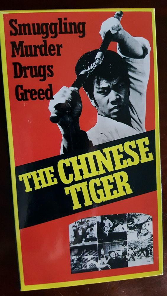 The Chinese Tiger VHS Action Martial Arts Master of Kung-Fu Alpha Video