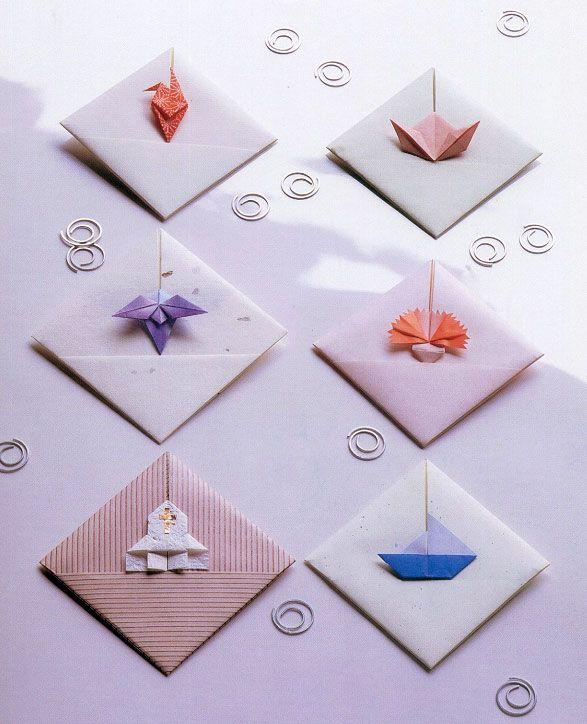 Envelopes 参考 ぽち袋