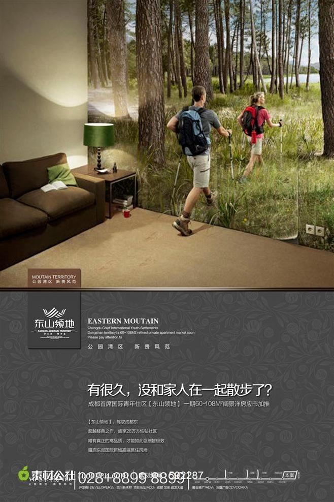 高端房地产创意开盘广告http://hu...