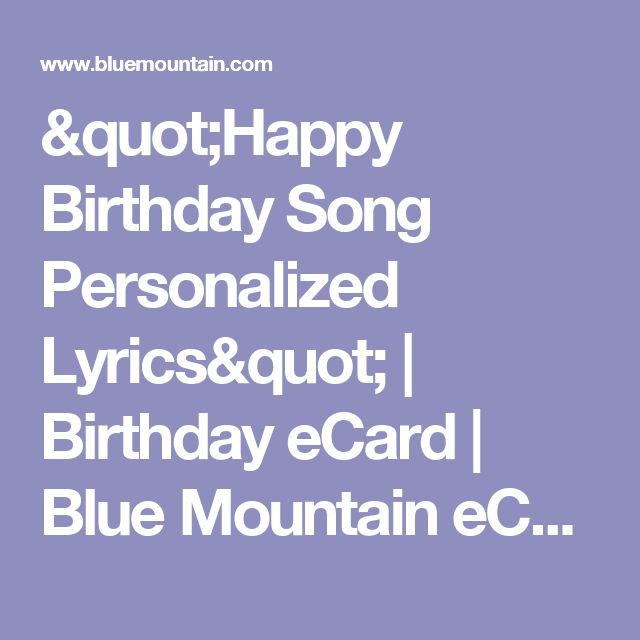 KATHY YOUNG - HAPPY BIRTHDAY BLUES LYRICS