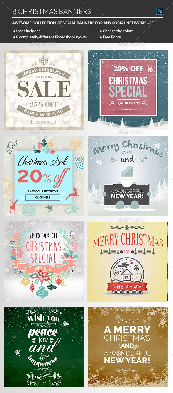 Christmas Web Banners Template PSD #design #ads #promote Download: http://graphicriver.net/item/christmas-banners/13856573?ref=ksioks