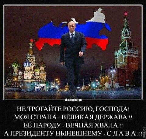 Российские военные корабли вовремя подошли к берегам Австралии | Ваше мнение