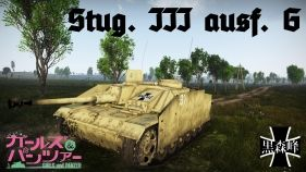 Camouflages - War Thunder Communities Center