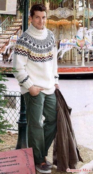 """*Жаккардовый свитер. Серия """" А ну - ка, парни!"""""""