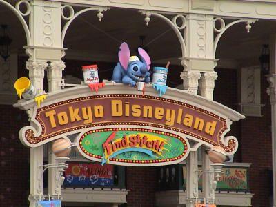 15th of April 1983 Tokyo Disneyland opens.