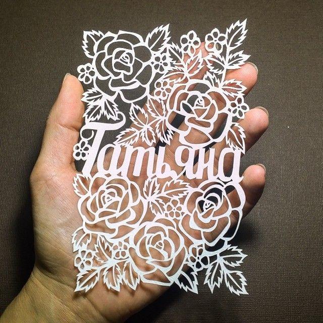 Бумажное кружево для открыток своими руками пошагово