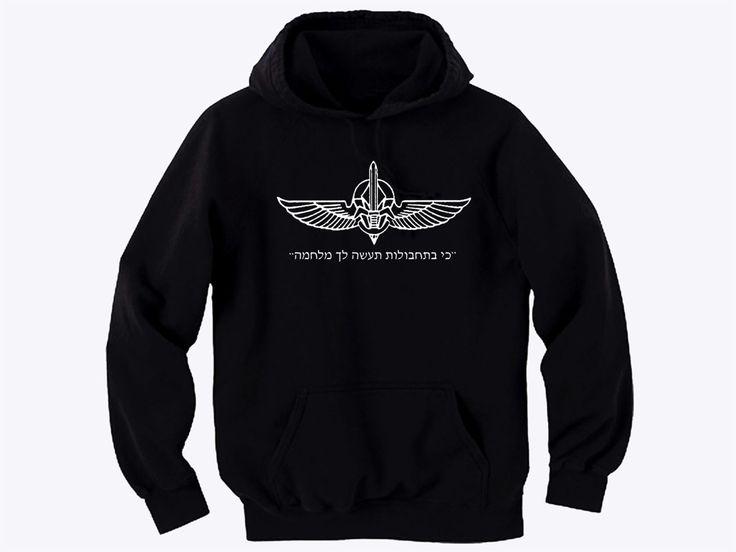 Israel Ops elite unit Duvdevan black hoodie s/M/L/XL/2XL by mycooltshirt on Etsy