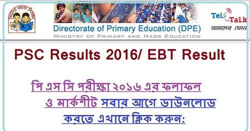 Primary Somaponi Result, প্রাথমিক সমাপনী ফলাফল, psc scholarship result 2016, www.psc result 2016, www.dpe.gov.bd result, psc scholarship result pdf, psc scholarship result 2016 pdf, www.dpe.gov.bd primary teacher result, psc scholarship result 2016, www-educationboardresults-gov-bd , marksheet psc result 2016 bd, www. psc result 2016.com, dpe.gov.bd somaponi exam result 2016 bangladesh, psc scholarship result 2016, www.dpe.gov.bd result, psc result 2016 bangladesh, psc result 2016…