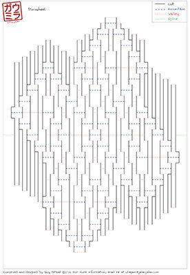 """DIY Template - """"Pinwheel"""" Kirigami Pop-up paper sculpture"""