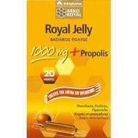 Normal_royal_jelly_propolis