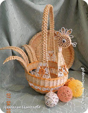 Поделка изделие Пасха Плетение Ильинская курочка или Спасибо нашим мастерам-3 Трубочки бумажные фото 9