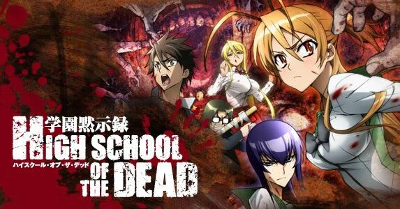 Highschool of the Dead- Season 1 (Subbed) - OnlyEmbed