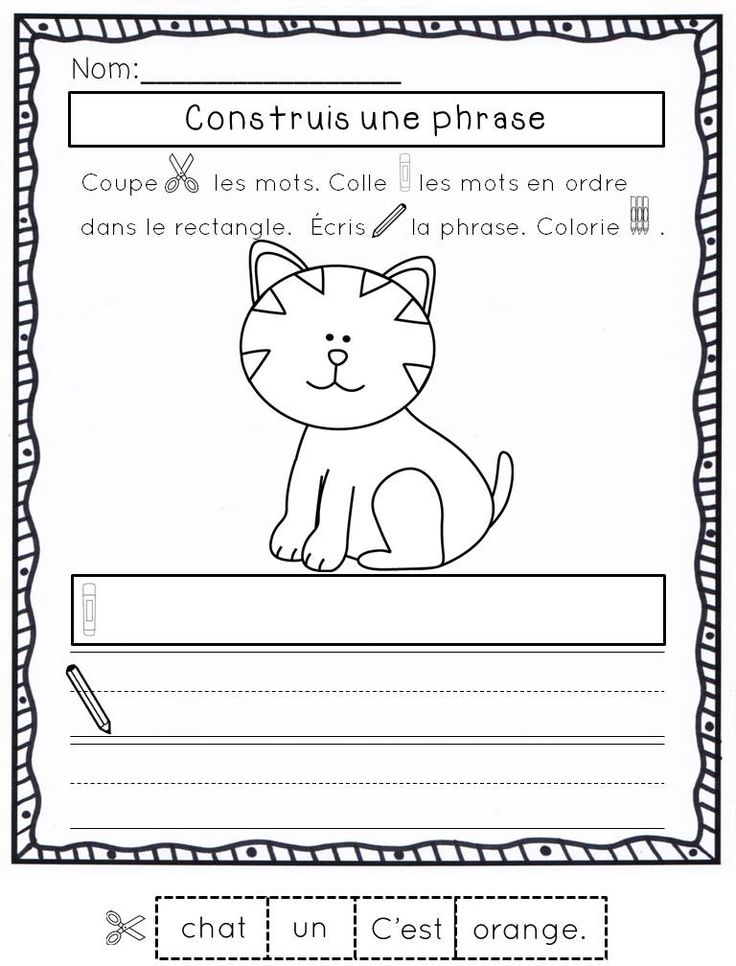 Build a Sentence worksheets with sight words and high frequency words
