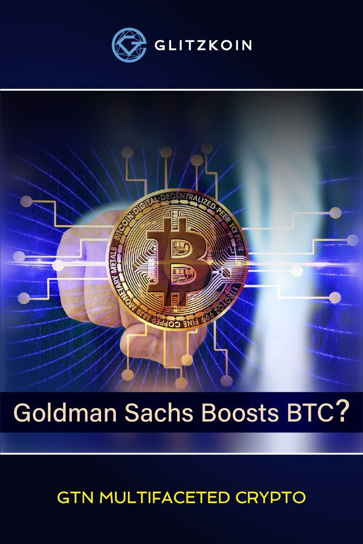 Goldman Sachs boosts BTC? Probably so, with the reopening of its cryptocurrency desk #gpldmansachs #btcprice #bitcoinprice #cryproprice