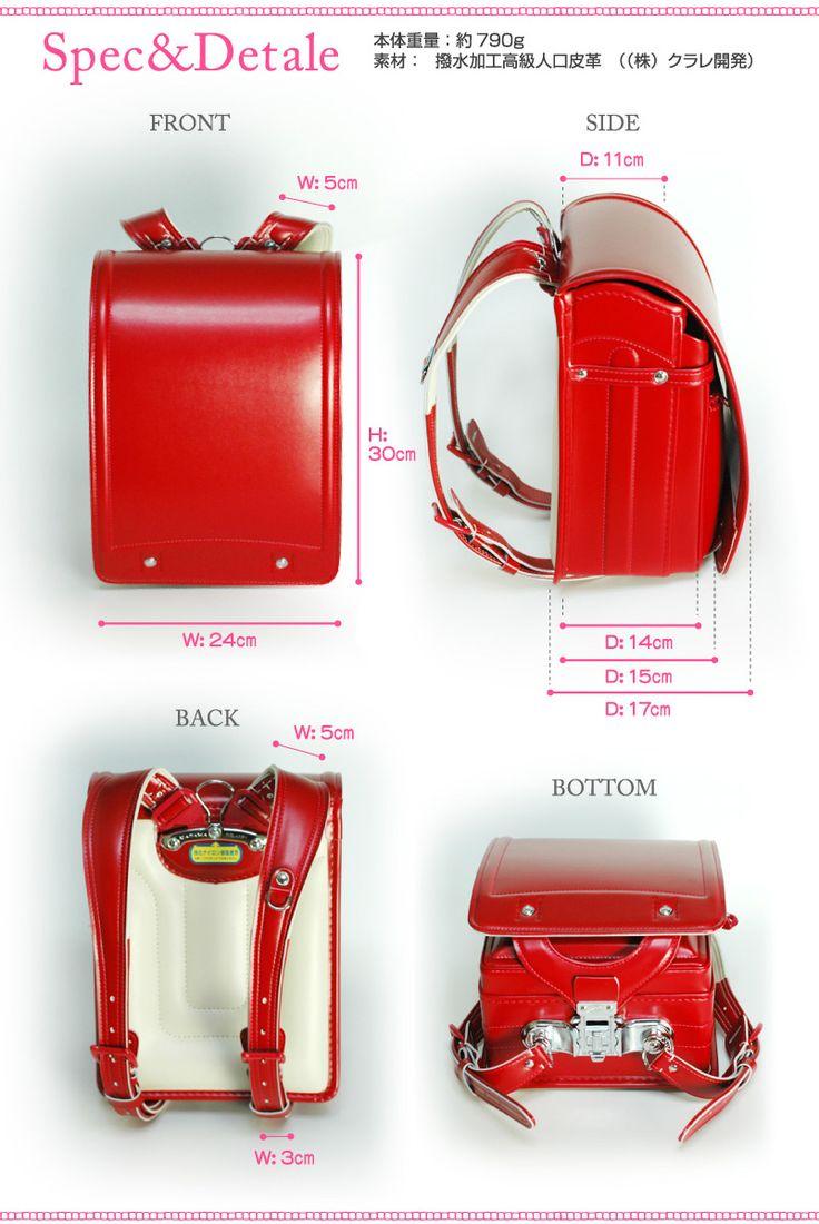 Japanese Randoseru backpack = LOVE!