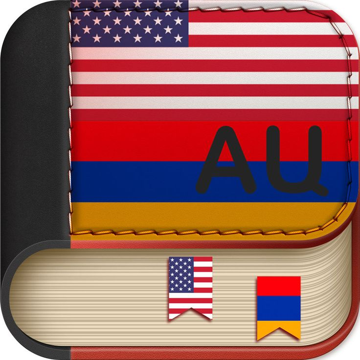 This dictionary will surely have an obvious impact on your understanding Foreign Language. In addition, it is an offline application awing to which you are enabled to seek and find the translation as well as the definition of the word you want without any internet requirement.