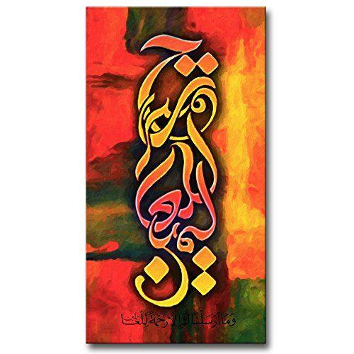 "Islamic art canvas ""Rahmatan Lil Alamin"" in Arabic callig... https://www.amazon.co.uk/dp/B01175VBAO/ref=cm_sw_r_pi_dp_QckMxb1TDCVSY"