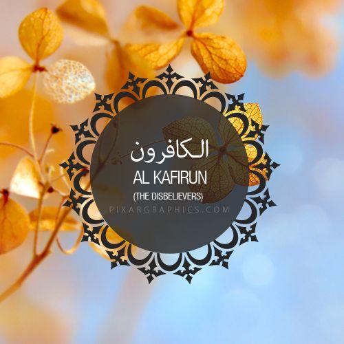 Al Kafirun Surah graphics