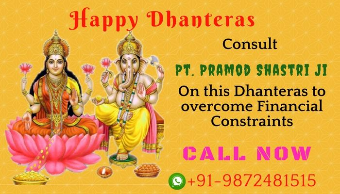 💰💲💸💴🕉️ #Happy_Dhanteras🕉️💴💸💲💰  Facing #Financial #Problem? #Consult to Pt Pramos Shastri Ji on this #Dhanteras to overcome from #Financial #Constraints. Call Now for #Immediate #Solution. 📲Call @ +91-9872481515