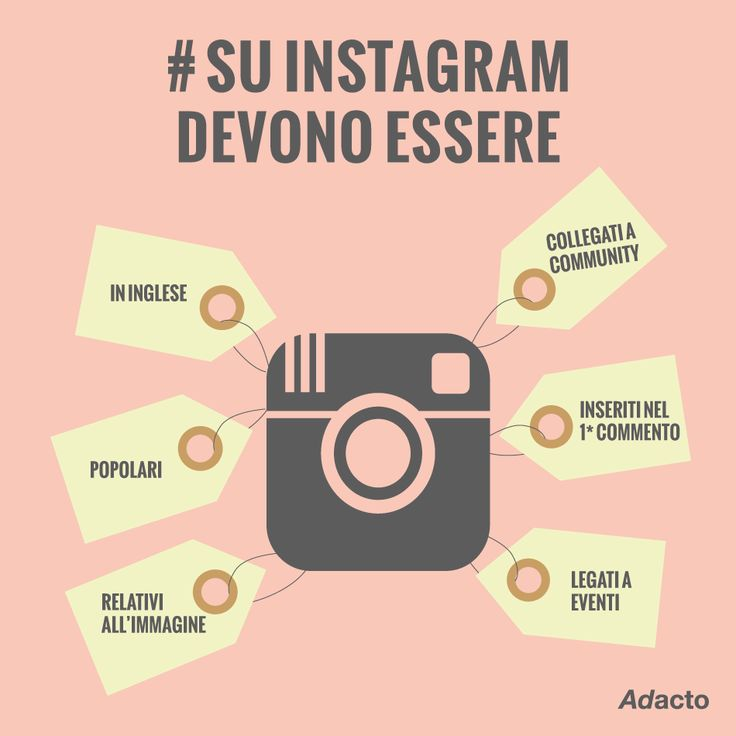 #Instagram e il Visual #Storytelling. Ecco come dare massima visibilità alle foto caricate su Instagram grazie agli #hashtag.