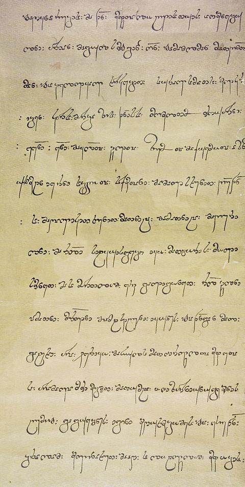 Bagrat IV royal charter - Georgian scripts - Wikipedia    Royal charter of King Bagrat IV of Georgia in Mkhedruli, 11th century.