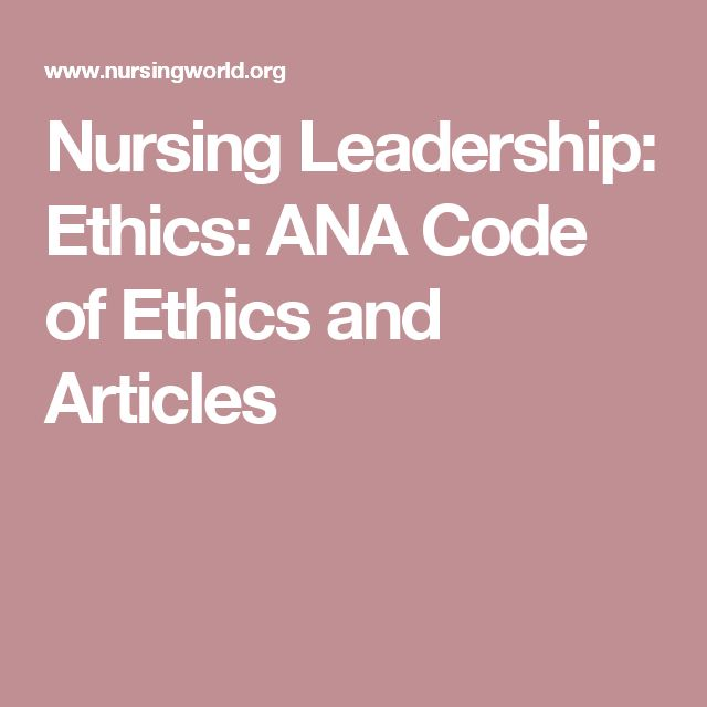 weakness in nurses code of ethics Interview questions for nurses can be put into three main categories the  ( teamwork, strengths, weaknesses etc), clinical, ethical and practice based   what are the 6c's why do we have the nmc code of conduct.