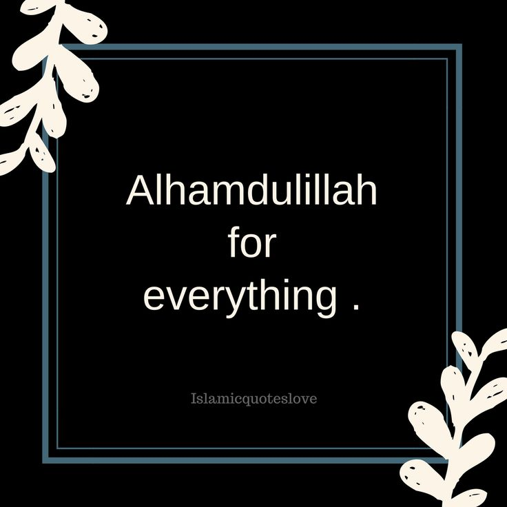 32 best alhamdulillah quotes images on pinterest
