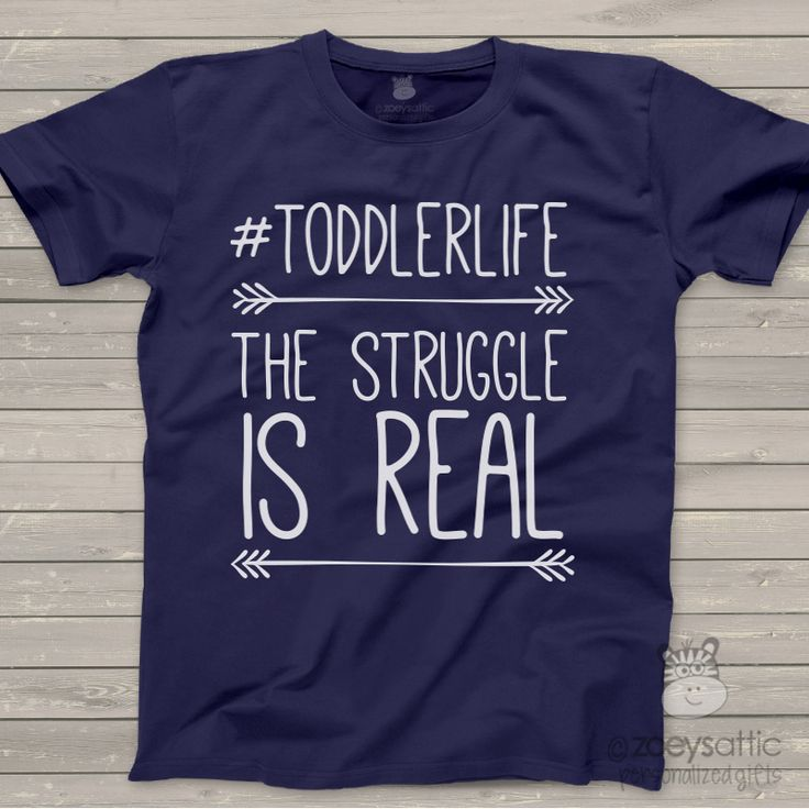 funny toddler shirt, #toddlerlife real struggle DARK t-shirt
