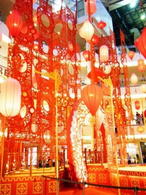 1000+ images about Chinese New Year Decorations on ...