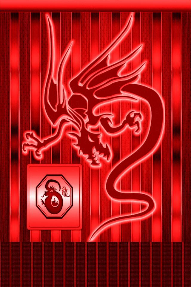 Wallpaper for iPhone Red Dragon