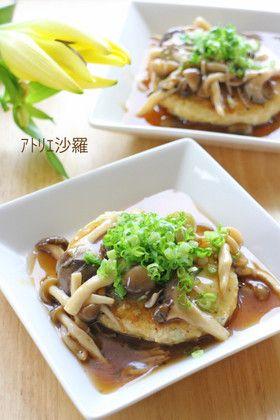 鶏ひき肉&高野豆腐✿和風きのこハンバーグ