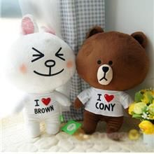 Line Brown & Cony Couple Toy Plush(40cm)~My Love from The Stars