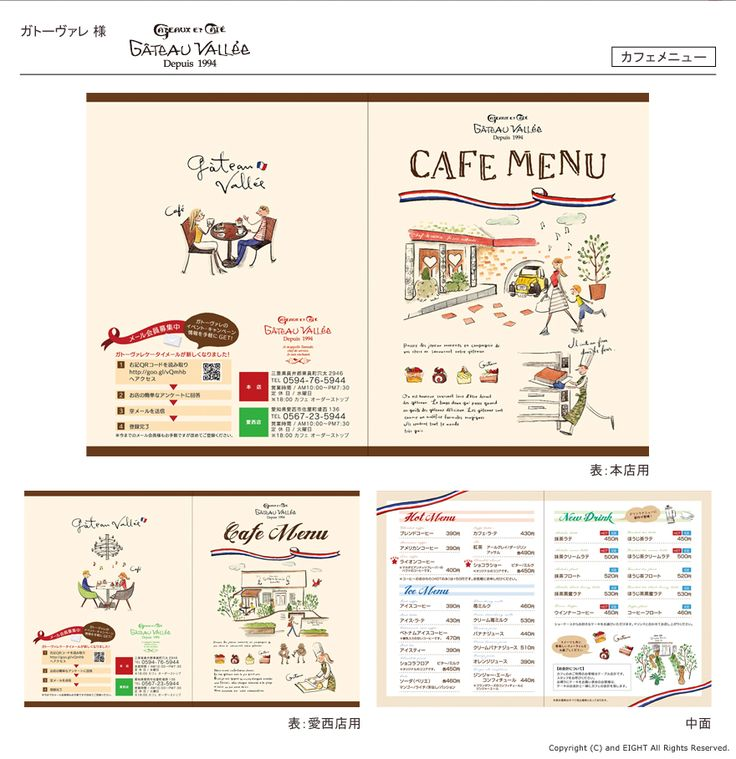 メニュー カフェ デザイン - Google 検索