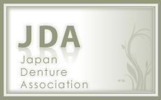 Find original articles on all aspects of the suction denture technique at Japan Denture Association www.denture-association.jp/carte.html