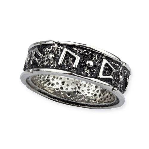 """Ring Draupnir - der Tröpfler - Zauberring von Odin aus Edelstahl. Die Runen auf dem Ring bedeuten """"Draupnir"""", Ring von Odin. Draupnir ist ein Symbol für Reichtum und Überfluss, aber auch für wiederkehrende Fruchtbarkeit. Breite:..."""